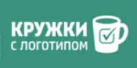 кружки с логотипом