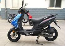 Купить скутер в Крыму
