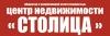 Продам Бокс, 150 кв.м, Симферополь - 2046106