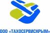 Мониторинг транспорта, Крым - 1830579