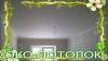 Тканевые натяжные потолки под покраску, Западный Крым - 2023902