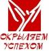 Работа в городах Крыма: Маркетолог - 2027217