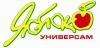 Работа в Симферополе: Водитель - 2121746