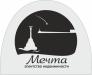 Продам Помещение производственное, 208 кв.м, Севастополь и район - 1907560