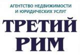 Сдам в аренду Киоск, 5 кв.м, Симферополь - 2021514
