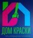 Продам Краски, Крым - 1949837