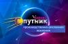 Рекламные услуги, Крым - 2119539