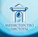 Услуги профессиональной уборки, Симферопольский р-н - 2128938
