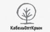 Продам Кабель огнестойкий различного назначения, Крым - 2168000