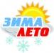 Услуги Ремонт газовых котлов и колонок, Крым - 1965493