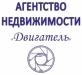 Продам Участок под ИЖС, площадь 8 соток, Симферопольский р-н - 2019327