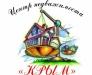 Бесплатные консультации по недвижимости, Симферополь - 2020503