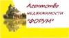 Любые операции с недвижимостью, Севастополь и район - 1876760