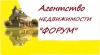 Куплю Помещение под бизнес, Севастополь и район - 1876783